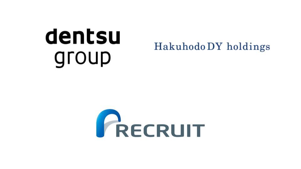 電通グループと博報堂DY HD、リクルート株の売却益を計上