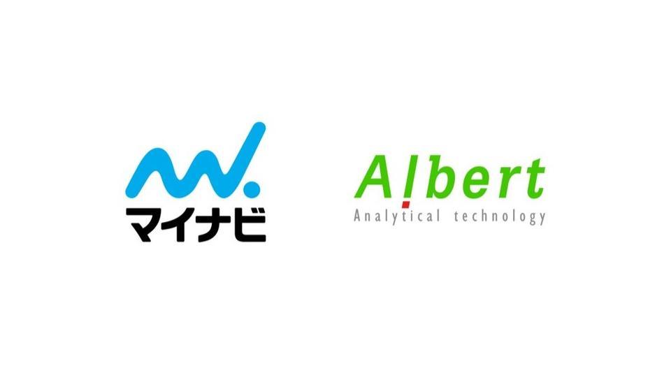 マイナビ、ビッグデータアナリティクス領域においてALBERTと資本業務提携