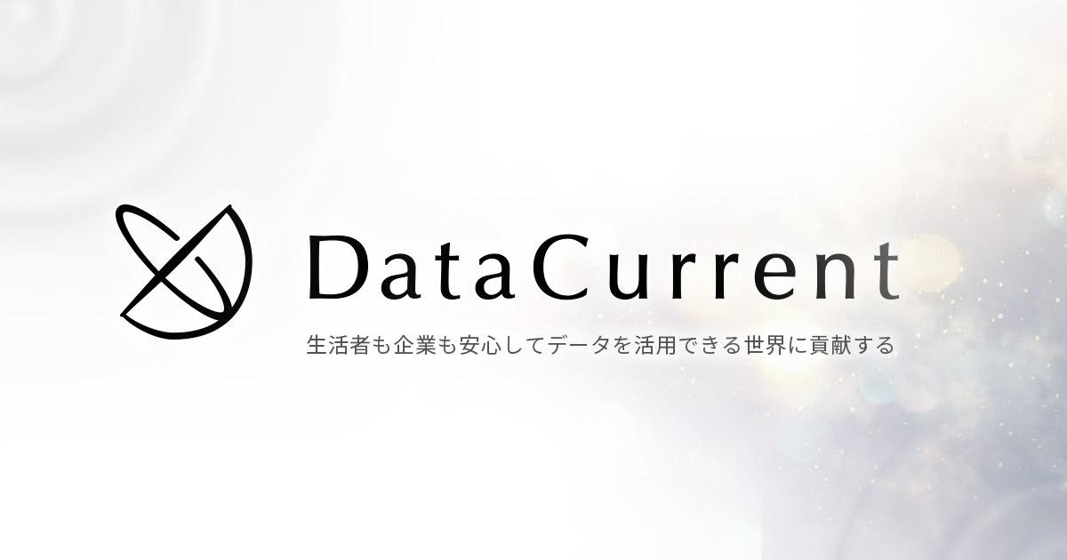 DataCurrent