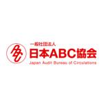 日本経済新聞、ABC部数で200万部を下回る