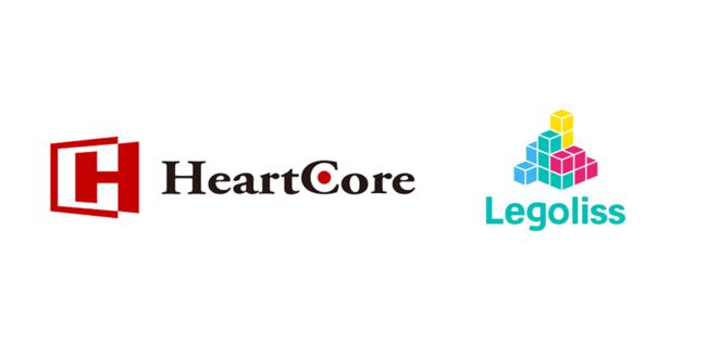 Legoliss、DXを支援するHeartCoreと協業開始