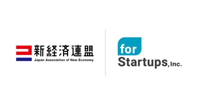 フォースタートアップス、一般社団法人 新経済連盟(新経連)に入会