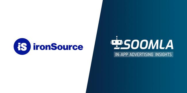 ironSource、アドクオリティー計測プラットフォームのSOOMLAを買収