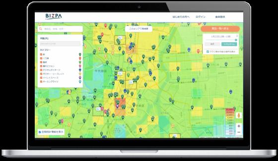 ビズパ、ドコモ・インサイトマーケティングと連携し看板やサイネージエリアの人口マップを可視化