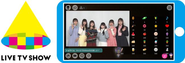 LiveTV-Show