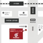フリークアウト、関西支社のオフィスをWeWorkに移転