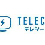VOYAGE GROUP、運用型テレビCMプラットフォーム「テレシー」を会社分割しテレシー社を新設