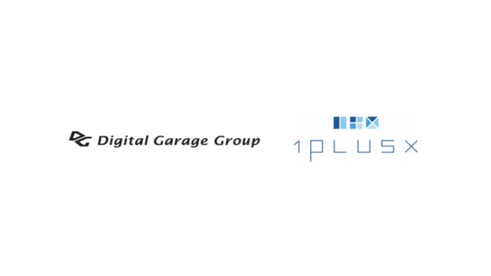 デジタルガレージ 1plus