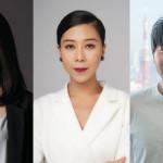 AnyMind Group、ベトナム・台湾のカントリーマネージャー及びプロダクト開発担当マネージングディレクターを新たに任命