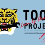 博報堂、ノーコードで新たな働き方を創造する「TOOL PROJECT」を発足
