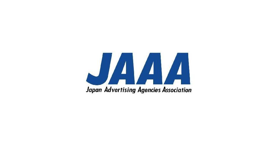 日本広告業協会(JAAA)、「OOH新共通指標策定プロジェクト」を発足