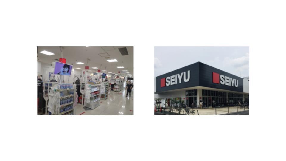 博報堂DYMPと博報堂DYアウトドア、 西友店頭レジ横サイネージ媒体「SEIYU SUPER TV」を開発・販売を開始