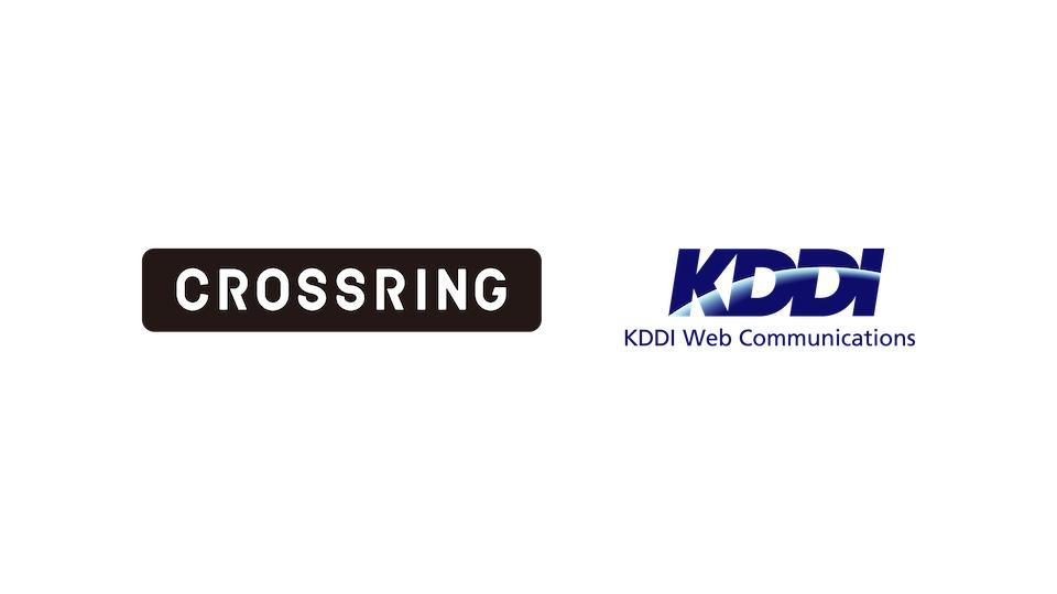 KDDI クロスリング