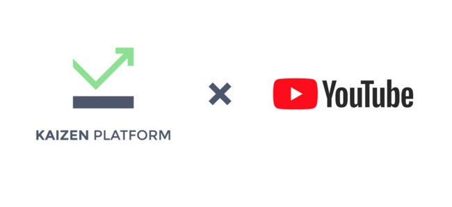 Kaizen Platform、「KAIZEN VIDEO for YouTube」の提供を開始