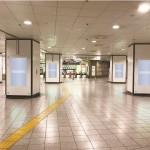 京王電鉄、京王新線新宿駅初の広告用デジタルサイネージを設置