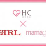 ハウコレ、女性向けメディア『andGIRL』『mamagirl』を事業譲受