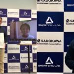 KADOKAWAグループ、DX人材育成サービスを提供開始