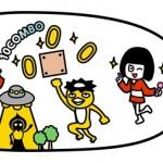 神戸新聞社、サブカル・エンタメに特化した総合情報サイトを創設