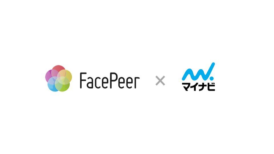 マイナビ、ビデオ通話プラットフォームを提供するFacePeer社を子会社化