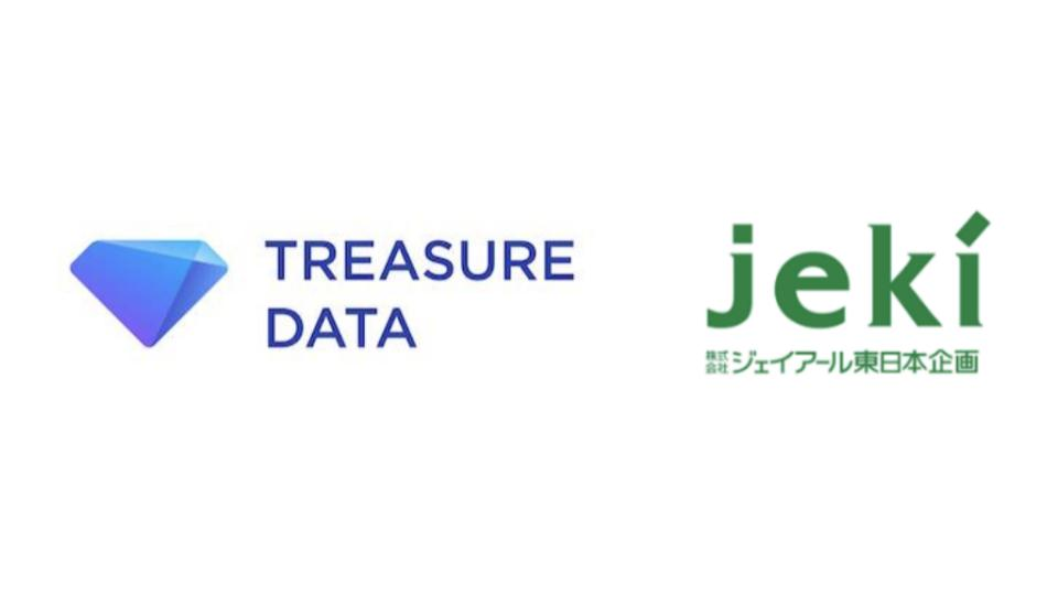 ジェイアール東日本企画、トレジャーデータと協業しクライアントのデータ活用を推進する体制を構築