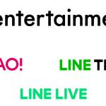 Zホールディングス、同グループのエンタメ領域を束ねる「Z Entertainment株式会社」を設立