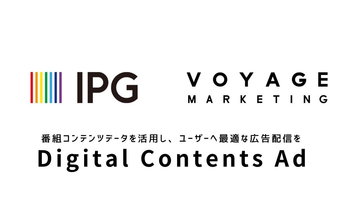 VOYAGE MARKETINGとIPG、番組コンテンツデータを活用したターゲティング広告