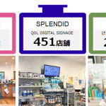 CCI、調剤薬局向けデジタルサイネージへの広告共通配信規模を拡充