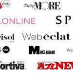 集英社、主要Web媒体にて安全基準を満たした在庫のみへの広告配信を開始