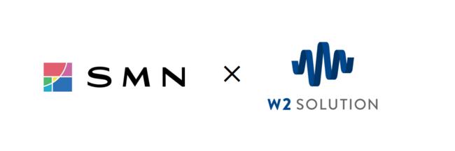 SMNの「Logicadダイナミッククリエイティブ」、「リピートPLUS」「w2Commerce」とのシステム連携を開始