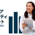 IAS、「メディアクオリティ レポート」を発表 〜日本のメディア品質は世界最低レベル〜