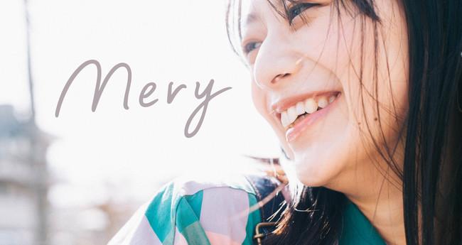 MERY、アプリサービスを終了しファンコミュニティ「MERY&」を開始