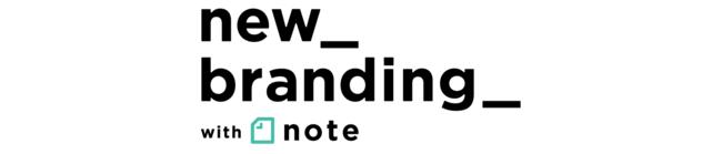 博報堂、noteと業務提携