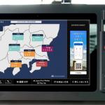 タクシー・サイネージメディア「Tokyo Prime」、気象データと連携した広告メニューの提供開始