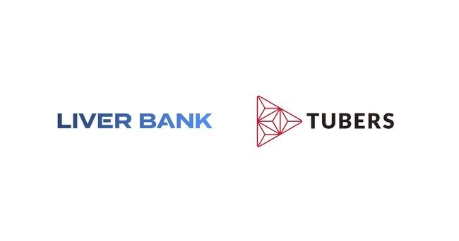ベクトルグループ、YouTuberマーケティングのクリエイターニンジャと資本業務提携