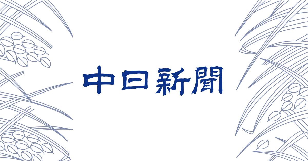 中日新聞、ABC部数で200万部を下回る