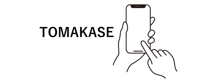CCIとTORIHADA、TikTok広告のワンストップサービス「TOMAKASE」の提供を開始