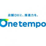 電通アイソバー、店舗DXの新サービス「One Tempo」を提供開始