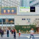 LIVE BOARD、日本気象協会の天気予報を配信スタート