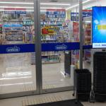 マイクロアドデジタルサイネージ、ウエルシアグループの国内約1,500店舗においてデジタルサイネージによる広告配信を開始