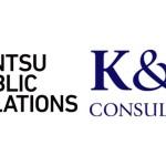 電通グループ、傘下の電通PRとK&Dコンサルティングの合併を発表