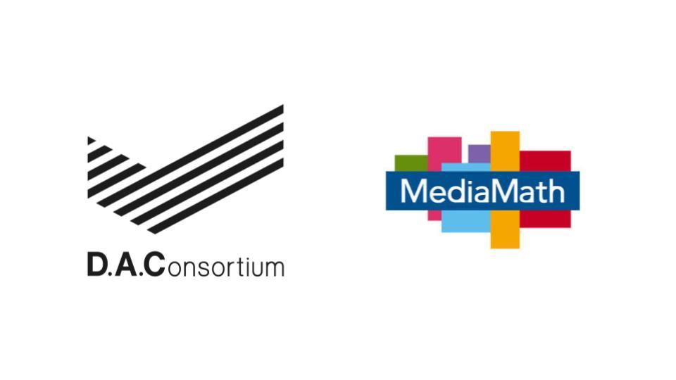 DAC、MediaMathと共同でMediaMath Japanを設立