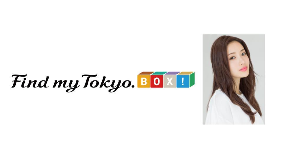 博報堂、東京メトロと共同で「商品+体験」を販売するECサービスを開始