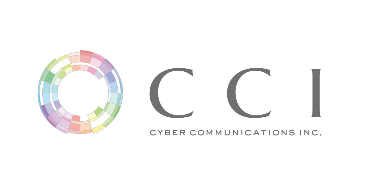 CCI、クリーンルーム環境でのユーザープライバシーに配慮した0次分析・広告効果分析の提供を開始
