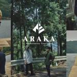 UUUMとAnyMind、D2Cアウトドアブランド「ARAKA」をローンチ