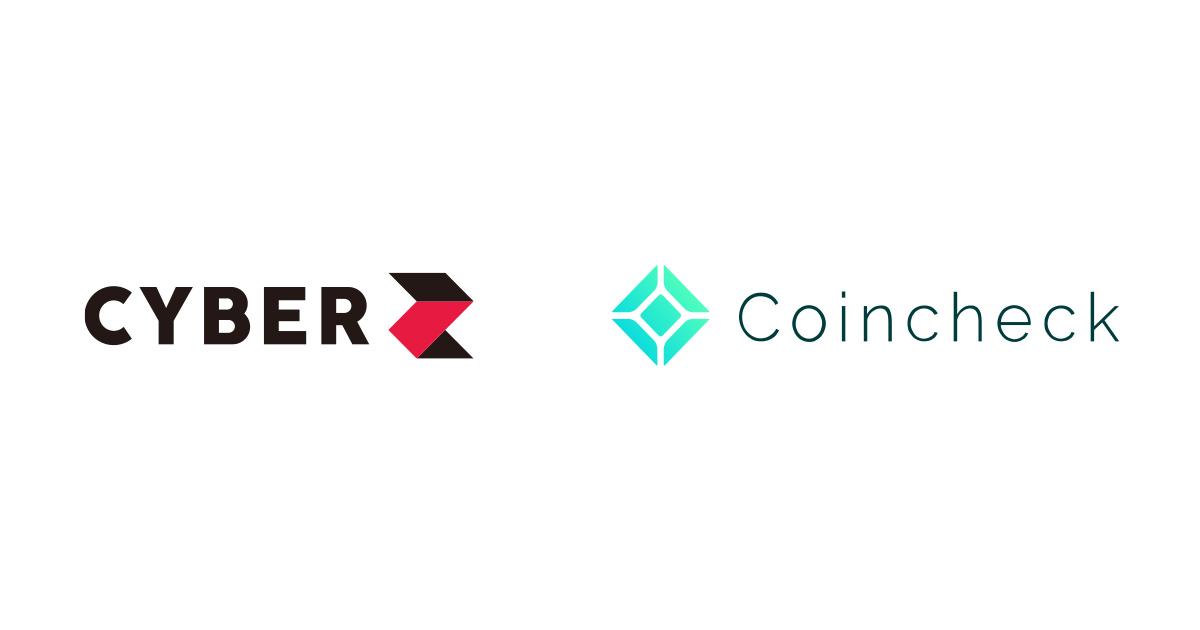 CyberZ、コインチェックとエンターテインメント領域のNFT事業において協業開始