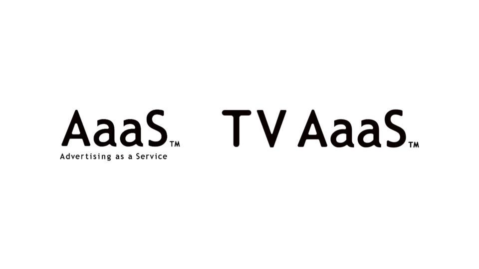 博報堂DYMP、「TV AaaS」において 「Adjust」とのデータ連携を開始