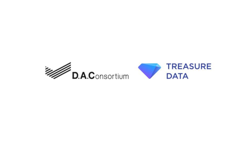 DAC、トレジャーデータとパートナーシップ契約を締結