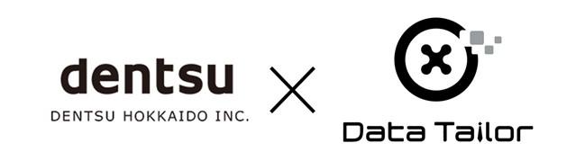 INCLUSIVEグループのData Tailor、電通北海道と業務提携し北海道プレミアムメディアネットワークを開始