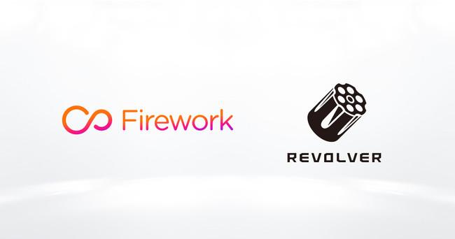動画マーケティングプラットフォーム「Firework」、リボルバー提供のCMS「dino」と連携