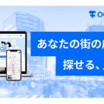 """ソフトバンク傘下のOOH MATCH、""""マチナカ広告""""のDXプラットフォーム「OOH MATCH」を提供開始"""